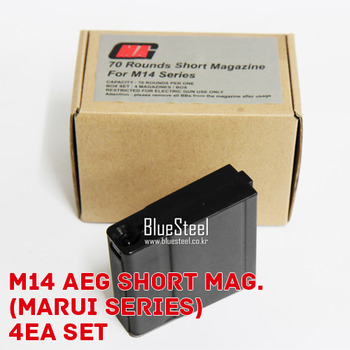 [MAG] 70rd M14 Short Steel Magazine (4pcs)_마루이 M14전용 숏 탄창