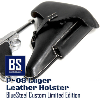 [BS] P-08 Luger Premium Genuine Leather Holster, P08 루거 가죽 홀스터