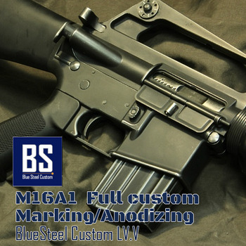 [BS] M16A1 Blue Steel Custom LV.V(Mk,ANO,VNT)