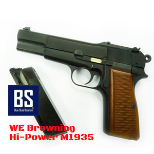 [WE] Browning Hi-Power M1935