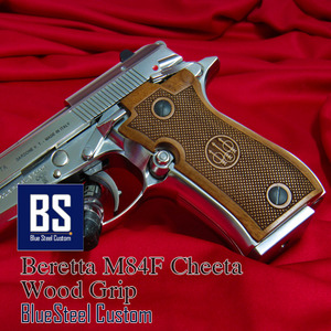 [Berretta] M84F, Cheeta Full CNC wood Grip, 베레타 치타 우드그립