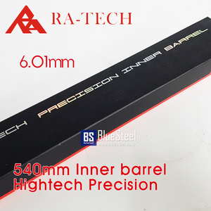 [RATech] WE M14 Stainless Precision inner barrel 6.01 (540MM) ,초 정밀바렐
