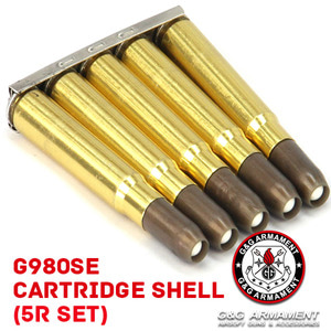 [G&G] G980SE(Kar98k) Cartridge shell,카트리지 쉘