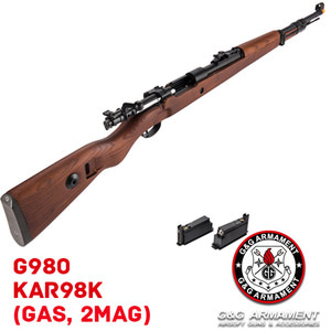 [예약/G&G] G980GAS(kar98k) rifle
