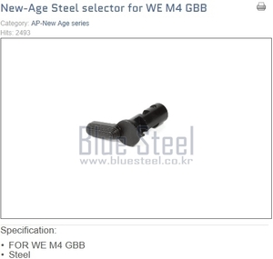 [Newage] M4 STEEL Selector for WE