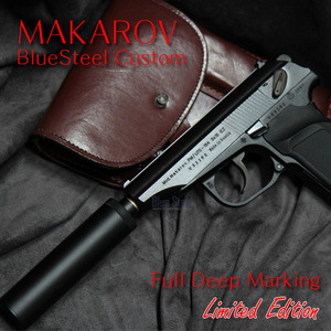 [BS] Makarov Real Marking Custom(WE)