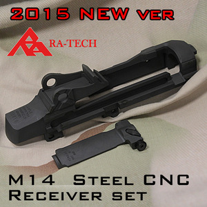 [RATech] M14 Steel CNC Receiver(ver.2015)
